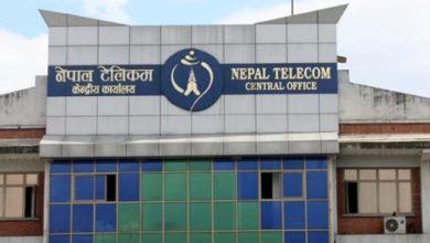 Photo of नेपाल टेलिकमले अब प्रति एमबी ३ पैसामा टेलिकमको इन्टरनेट सेवा (यसरि लिनुहोस् डाटा प्याकेज )
