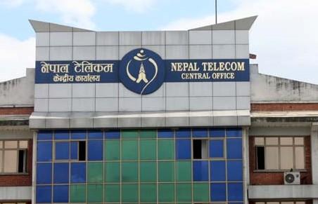 नेपाल टेलिकमले अब प्रति एमबी ३ पैसामा टेलिकमको इन्टरनेट सेवा (यसरि लिनुहोस् डाटा प्याकेज )