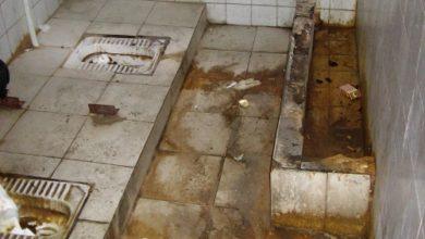 Photo of खुल्ला दिसामुक्त राजधानीका क्याम्पसकै शौचालय अस्तव्यस्त