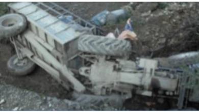 Photo of रामेछापमा ट्याक्टर दुर्घटना हुँदा एकको मृत्यु, २ घाइते